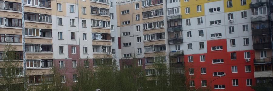 контраст фасадов