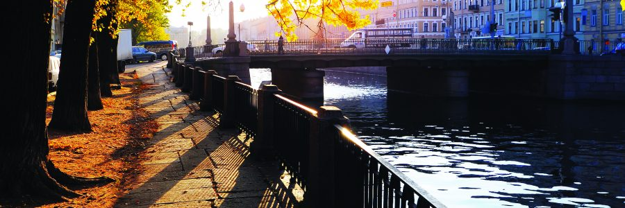 Осенний городской пейзаж. Санкт-Петербург