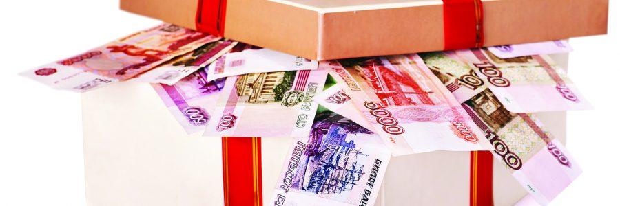 Подарочная коробка с деньгами
