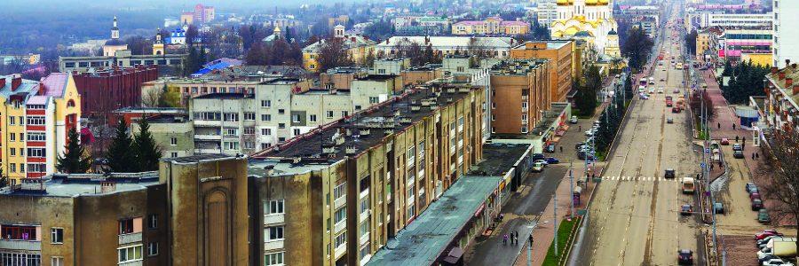 Город Брянск. Вид на проспект Ленина