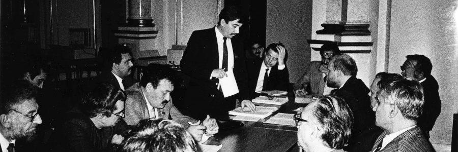 13 - Заседание Конституционной комиссии