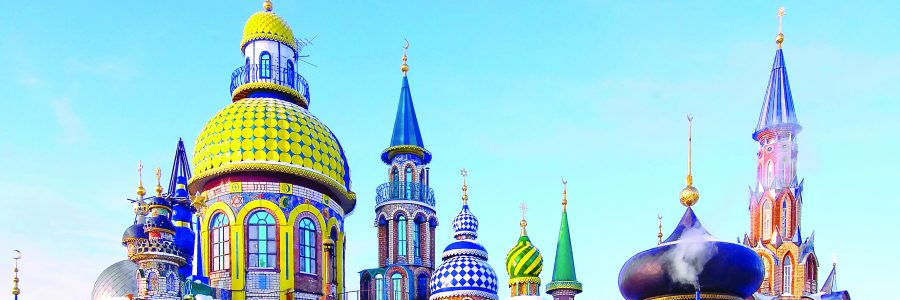 Kazan_church_cut