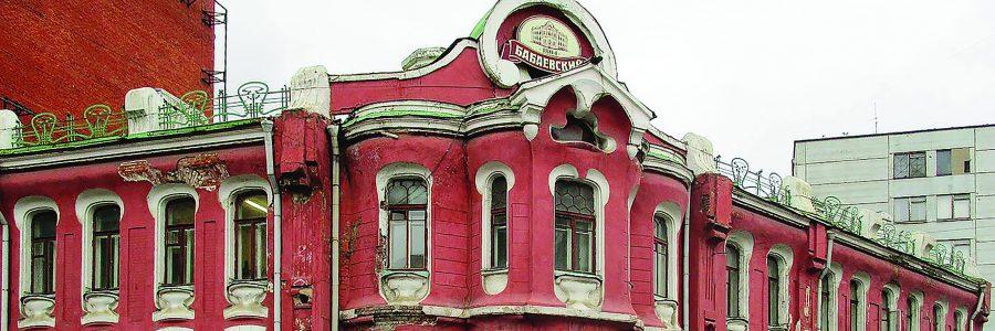 1600px-Красносельская_М._ул.,_дом_7 cut