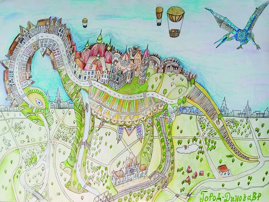Фантазийная работа Готический город-динозавр